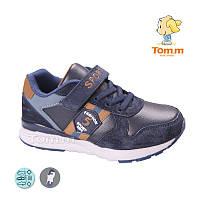 Кроссовки для Мальчика Детская Обувь Спортивная мальчиковая р-р 27 30