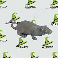 Резиновая Крыса (10см) серая