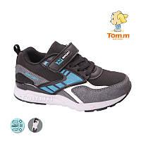 Кроссовки для Мальчика Детская Обувь Спортивная мальчиковая р-р 28-30