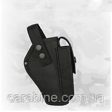 Кобура на пояс для Форт 12, з чохлом для магазину, чорна, тканина Оксфорд (код 032)