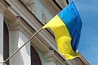 Флаги фасадные, государственные