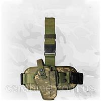 Кобура набедренная тактическая, для пистолета Форт 14 (пиксель 027)
