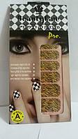 Наклейки для ногтей  Beauty Care №002