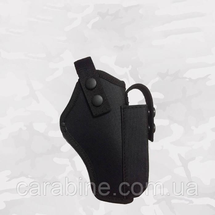 Кобура на пояс для АПС, с чехлом для магазина, черная, ткань Оксфорд (код 033)