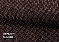 Римские шторы Рогожка Dimout 16 Шоколадный 400х1700