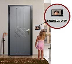 Видеодомофон для охраны дома, офиса WJ901RC8 (Memory Card) [6] домофон с камерой и картой памяти