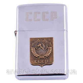 Зажигалка бензиновая Герб СССР АМ-118 Код 118390