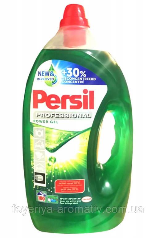 Гель для стирки Persil Professional Power Gel 5л (100 стирок)