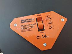 Магнитный угольник для сварки Дніпро-М МКВ-1324