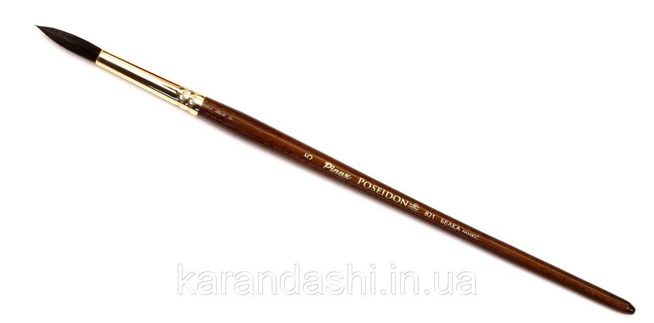 Кисть Pinax Poseidon 821 БЕЛКА микс № 5 круглая короткая ручка