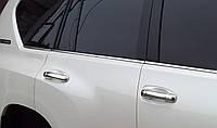 Хром накладки на ручки Toyota Prado 150