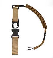 Страховочний шнур на пістолет швидкознімний POL&ARM Coyote