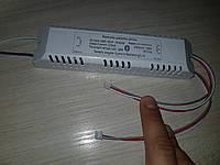 LED диоды к люстрам и  светильникам светодиодным