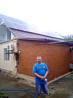 Счастливый обладатель солнечной электростанции