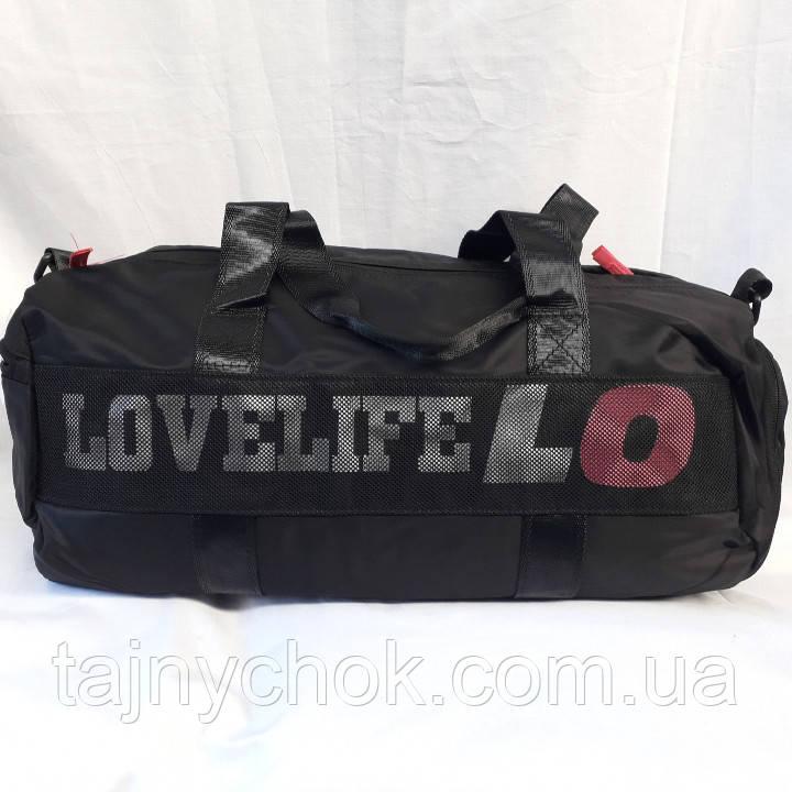 e7fe19473443 Спортивная сумка с отделом для обуви, цена 253,80 грн., купить в ...