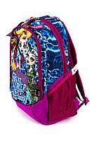 Рюкзак школьный Monster High 1862 розовый Турция, фото 3