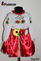 Дитячий вишитий національний костюм Жанна (2 - 3 роки)