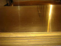 Лист латунный Л63, фото 1