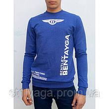 50/XL  Джемпер мужской с надписями синий электрик