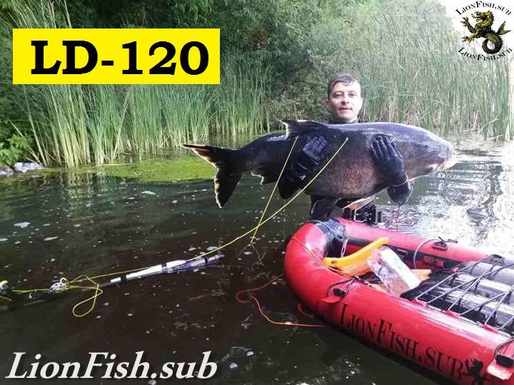 Буй, Плот LionFish.sub для Подводной Охоты, Дайвинга, Фридайвинга