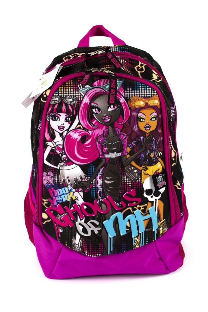 Рюкзак школьный Monster High 1865 розовый Турция