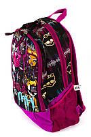 Рюкзак школьный Monster High 1865 розовый Турция, фото 2