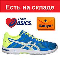 Кроссовки для волейбола мужские ASICS GEL-Beyond 5