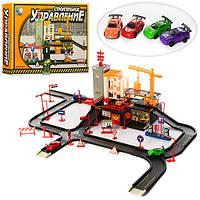 Набор Строительное управление + машинки + знаки (машинки, автомодели, игрушки для мальчиков)