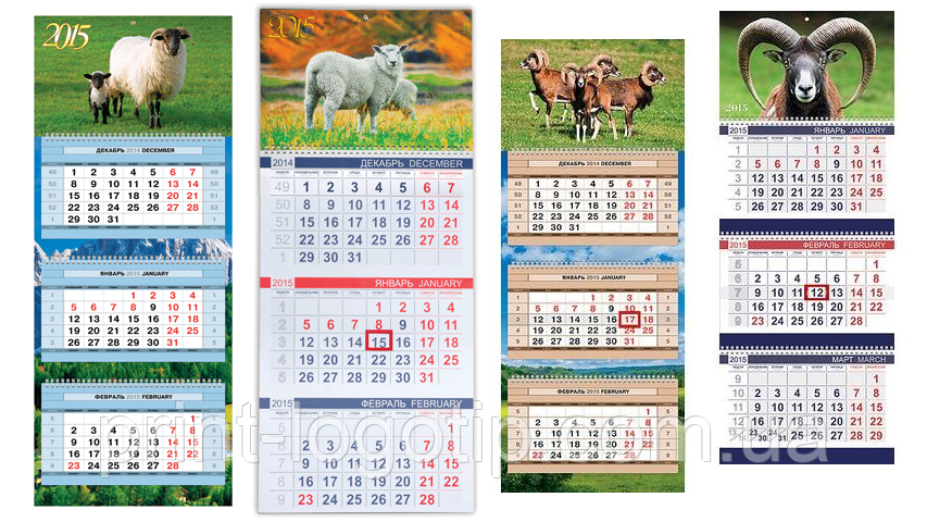 Календари квартальные. Изготовление (печать) квартальных календарей.