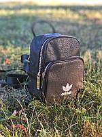 Женский Рюкзак Adidas Backpack Classic X mini Adicolor, Реплика