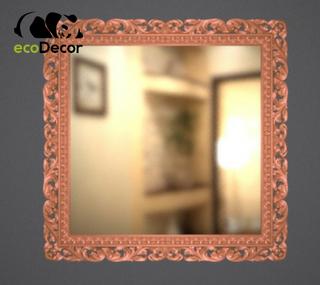 Зеркало настенное Limassol в бронзовой раме