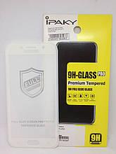 Защитное стекло Samsung A520 Ipaky 4D White