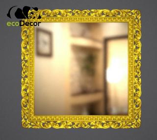 Зеркало настенное Limassol в золотой раме