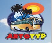 Разработка логотипа Киев, Одесса, Луцк, Львов, фото 1