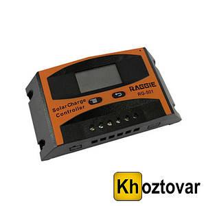 Контролер заряду RG-501 20A