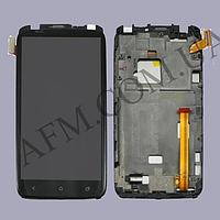 Дисплей (LCD) HTC S720e One X (G23) с сенсором чёрный + рамка