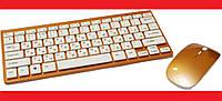 902 Беспроводная клавиатура и мышь (под Apple), фото 1