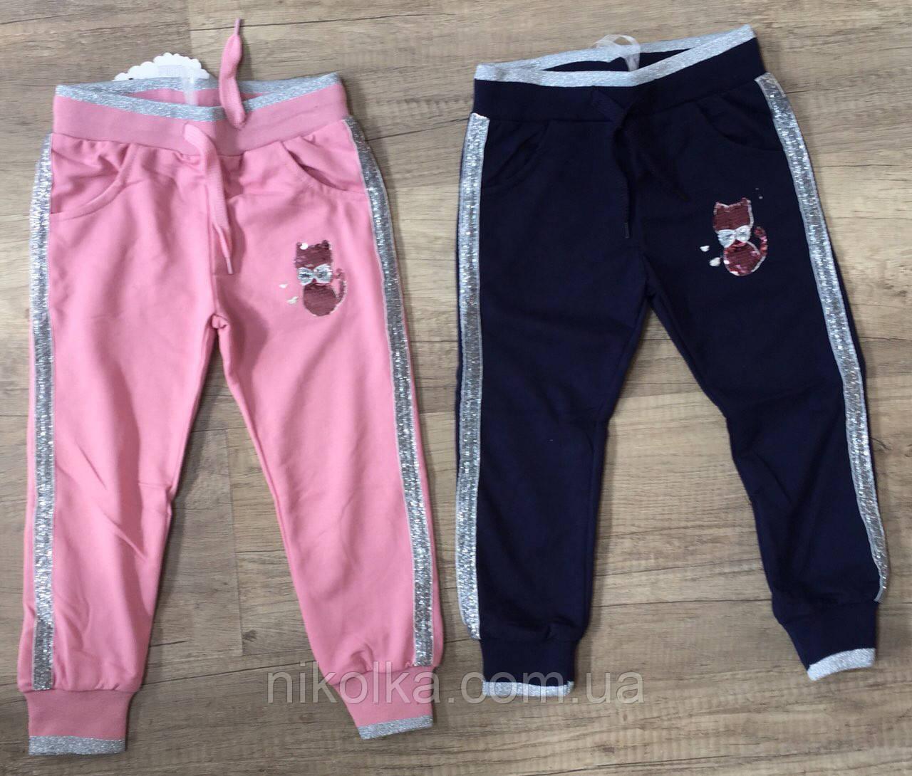 Спортивные брюки для девочек оптом, S&D,98-128 рр., арт.CH-5351