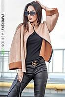 Женская стильная замшевая ветровка «Одри» (4 цвета), фото 1