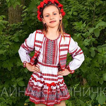Костюм національний дитячий вишиванка р-р.104-140