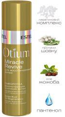 """ESTEL Professional OTIUM Miracle Сыворотка-контроль для кончиков волос """"Контурная реконструкция"""""""