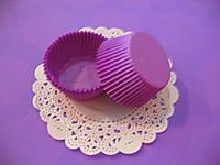 Бумажные формы (тарталетки) для кексов, капкейков Фиолетовые