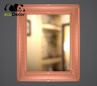 Зеркало настенное Indore в бронзовой раме