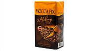Кофе молотый Mocca Fix Melange (500 г)