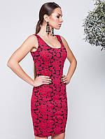 Платье Мартини коралловое идеально облегающий фигуру