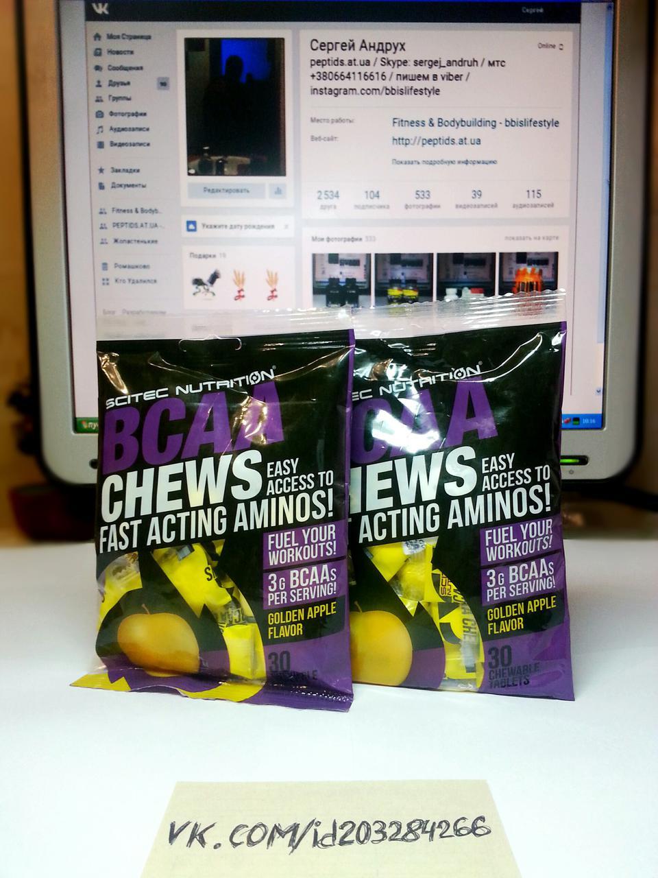Scitec Nutrition BCAA Chews 30 табл
