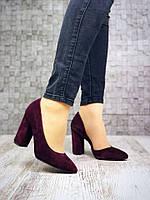 Замшевые туфли марсала в категории туфли женские в Украине. Сравнить ... d3f3f00dca9