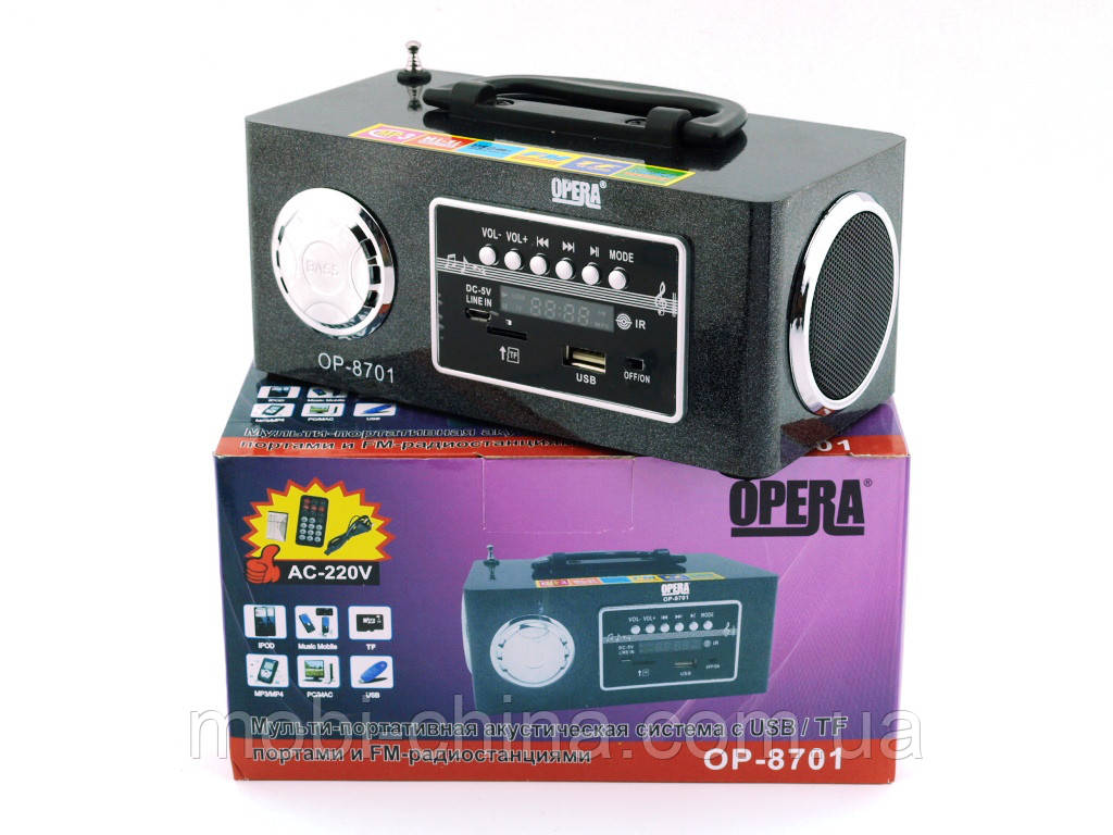 Акустика Opera OP-8701 6W MP3 FM
