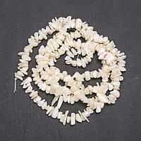 Бусины из натурального перламутра молочно белого на нитке крошка d-7-8мм L-85см