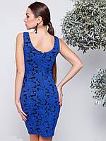 Платье Мартини синее идеально облегающий фигуру